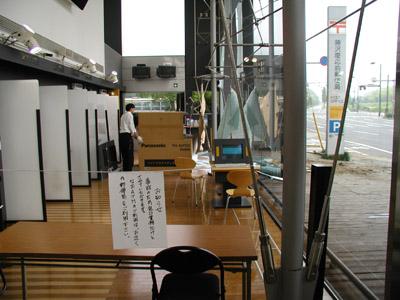 藤沢慶応前郵便局、ATM・ガラス破壊される