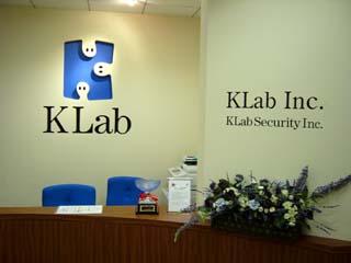 KLab受付