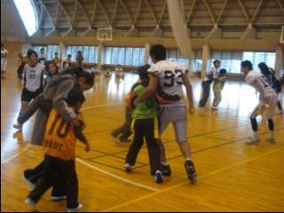 SportCampus1