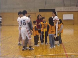 SportCampus2