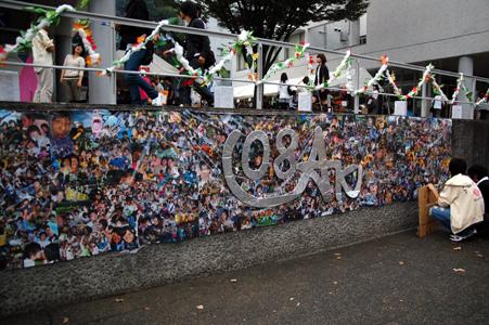 ι館前に飾られたフォトコラージュ