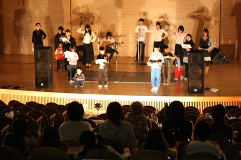 9日(日)、参加者が集まってリハーサルが行われた。