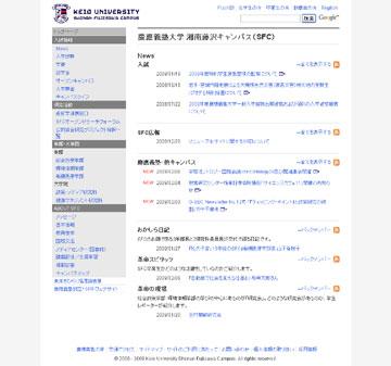 新HTMLサイト