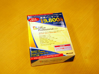Microsoft Office Professional 2007 アカデミック Microsoft Office 20 周年記念 優待パッケージ