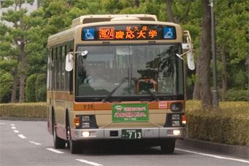 湘24系統