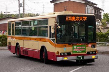 三菱ふそう・エアロスター(神奈中綾瀬営業所)