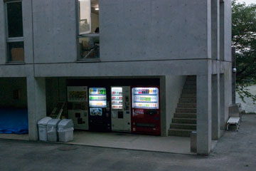 SFCの自販機 サークル棟
