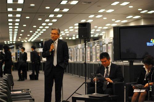 新しいプラットフォーム:SFCの国際化と日本研究