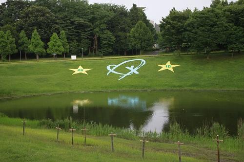 2010年七夕祭のロゴが大きく配置された鴨池