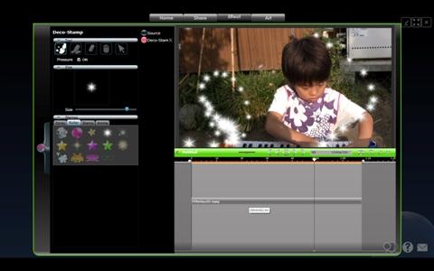『SuperLoiLoScope』画面イメージ