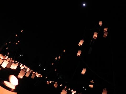 キャンドルナイト湘南台2010