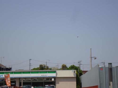UFO? いいえ、凧です