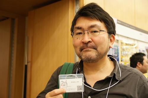 【ネームプレート】加藤文俊環境情報学部教授