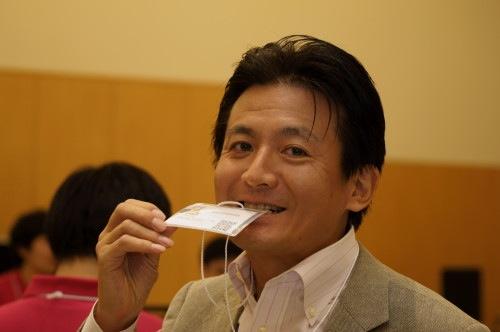 【ネームプレート】武田圭史環境情報学部教授