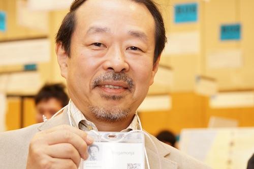 【ネームプレート】小川克彦環境情報学部教授
