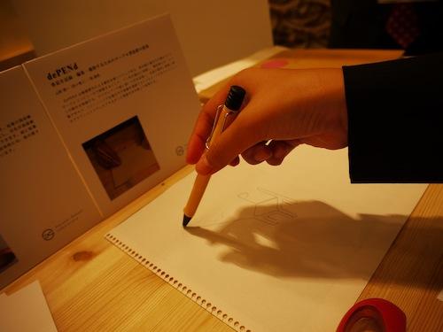 自動で絵が描けるペン