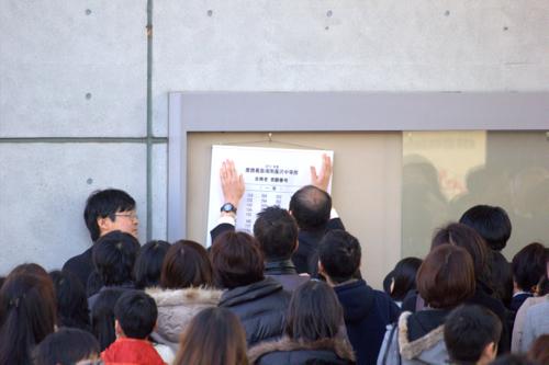 【中学入試】2