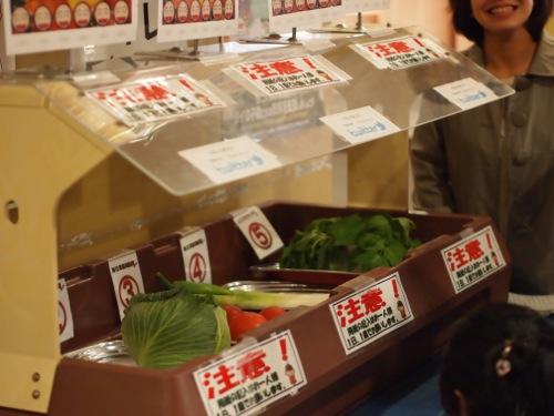 野菜向け(1)