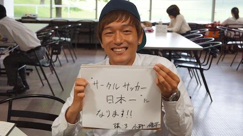男前2−2