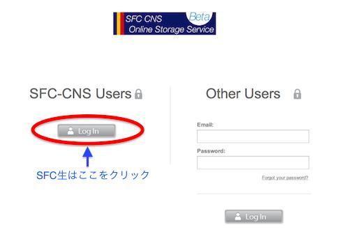 CNSオンラインストレージサーバー(1)