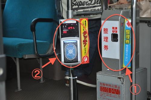 乗るときピッ! 神奈中バスの乗車・降車方法の変更