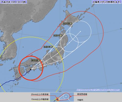 【速報】あす14日(火) 1・2限休講 台風19号接近で学事発表