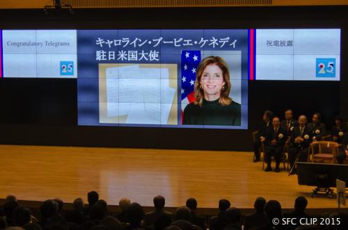ケネディ駐日大使からの祝電に会場からは驚きの声があがった。
