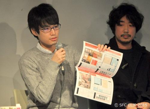 ラブホテルの間取り図を不動産広告風にまとめた冊子『ラブホのマドリ』の制作者・水谷秀人さん(環3)