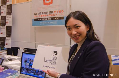 インターンシップ生募集中です! と須江彩花さん(インターネット・アカデミー)。