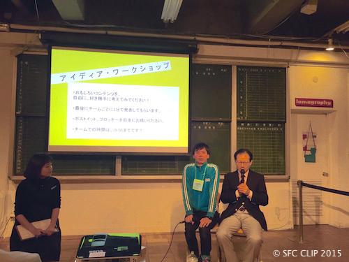 左から石黒さん、今村さん、鈴木教授