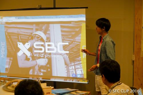 SBCの「はじまりのおわり」 SBC入門+合同研究会最終発表会