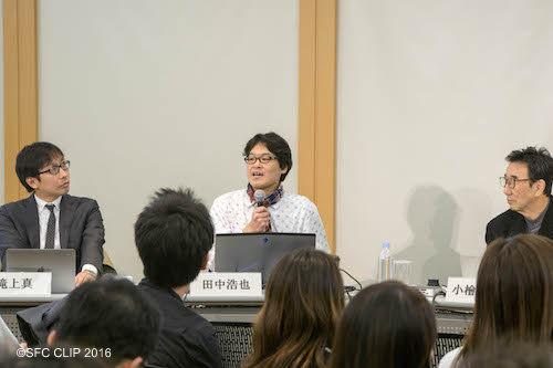 左から滝上真氏、田中浩也教授、小檜山賢二教授
