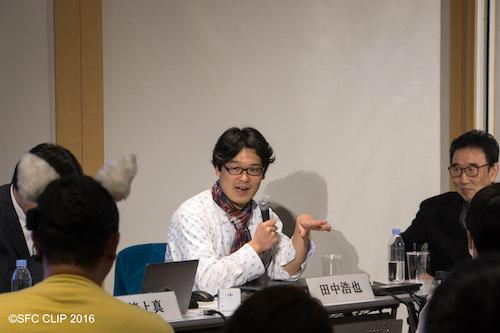 司会進行を務めた田中浩也教授