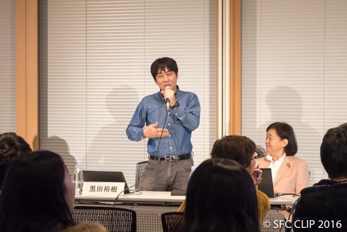 「生命現象と現実社会の比較論」 黒田准教授