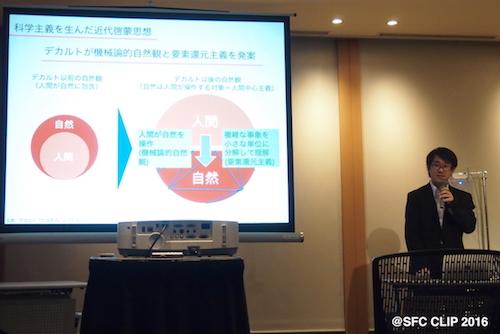 上山研の学生による研究発表