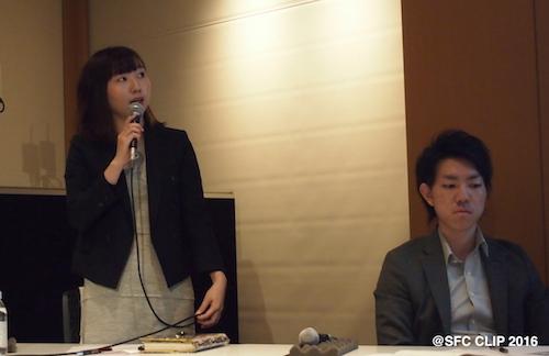 左から今井理沙さん、深田大寛さん