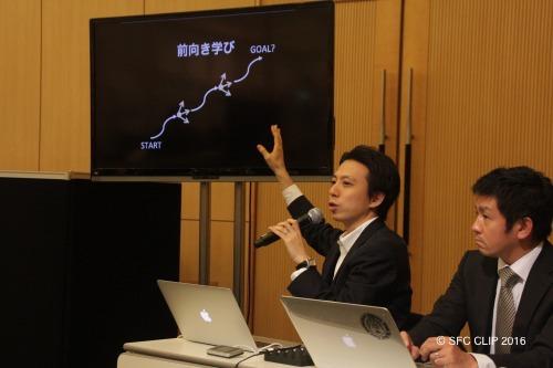 Life is Techの学びについて語る讃井康智氏