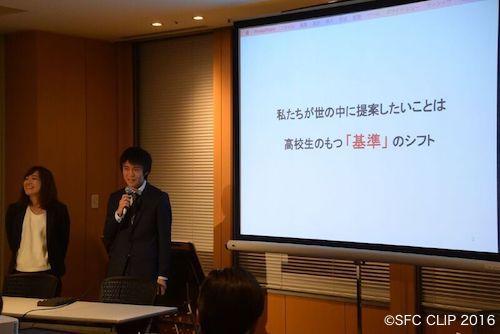 高校生のキャリア選択の問題点を指摘する長井さん(右)と江口さん(左)