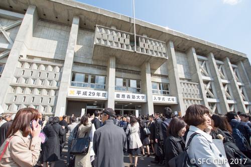 会場となった日吉記念館