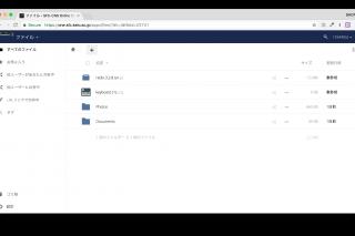 「新しいCNSオンラインストレージサービスが提供開始」の画像