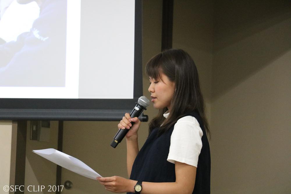 Introduction to ASP by Saito Natsumi