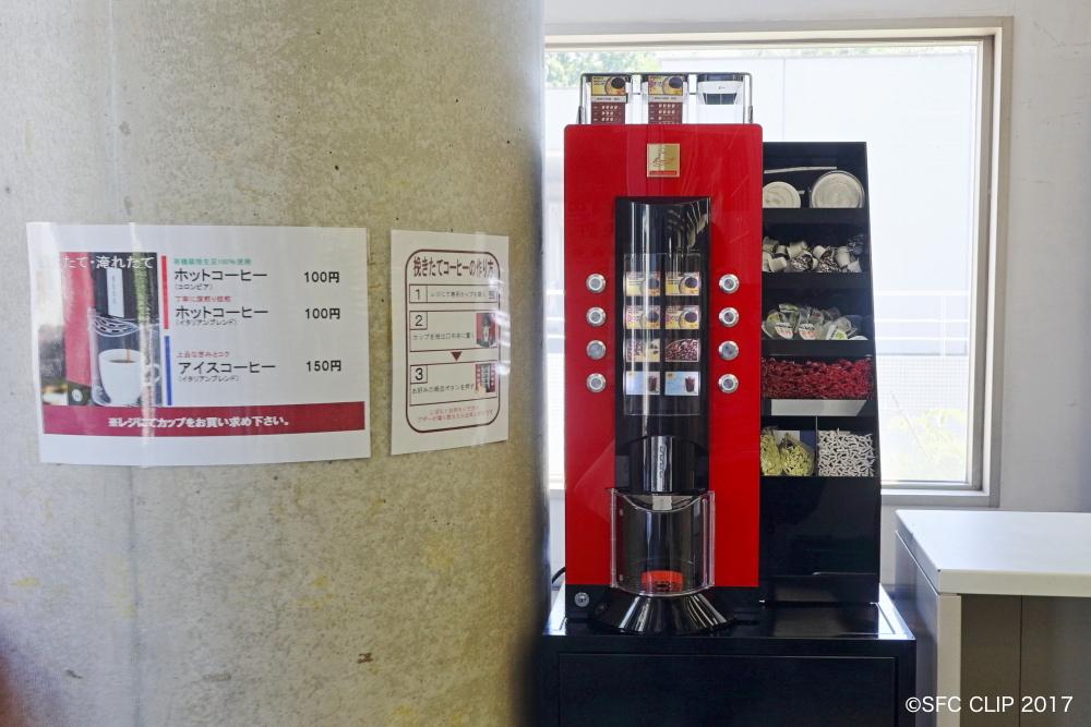生協に新しく導入されたコーヒーマシン