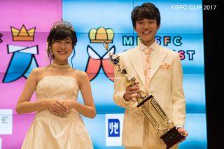 「ミス・ミスター慶應SFCグランプリ決定! 受賞者に話を聞いてみました!」の画像