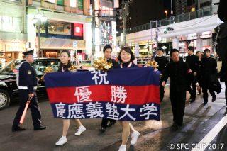 「響き渡る「丘の上」 義塾熱狂の優勝パレード・祝賀会開催」の画像