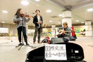 「【Event】Performers In Context (PIC) by GIGA students for the Japan Foundation」の画像