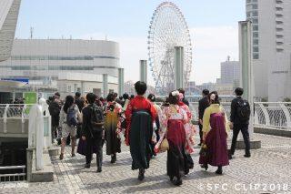「平成29年度学部卒業式が挙行」の画像