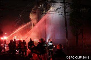 「南大山付近の工場で火災発生 湘南台‐SFC間の道路の一部が車両通行止めに」の画像