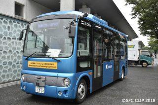 「体験レポート: 自動運転バスに乗ってみた」の画像