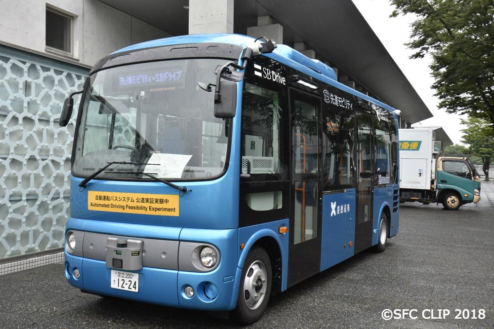 小型バスの日野ポンチョをSBドライブが改造