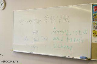 「コーカスで学習支援 遠藤公民館で」の画像